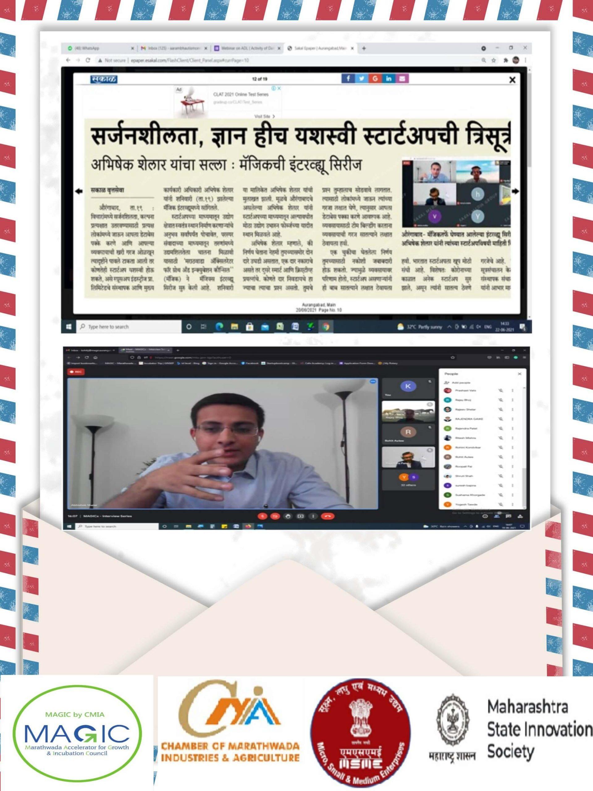 Newspaper 1Shelar